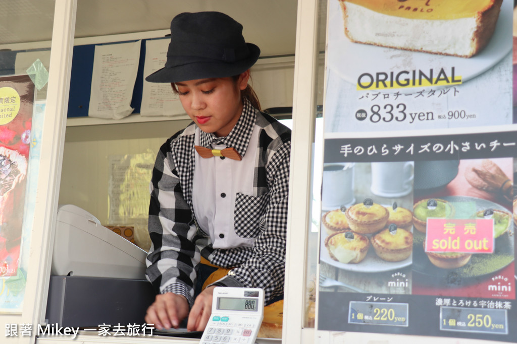 【 沖繩 】Ashibinaa Outlet